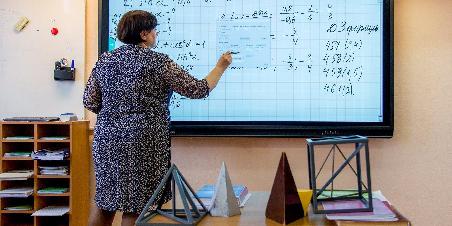 Преподаватель школы Южного округа получила юбилейный грант за развитие МЭШ