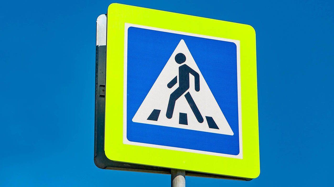 Горожане одобрили строительство пешеходного перехода через железную дорогу на улице Медиков