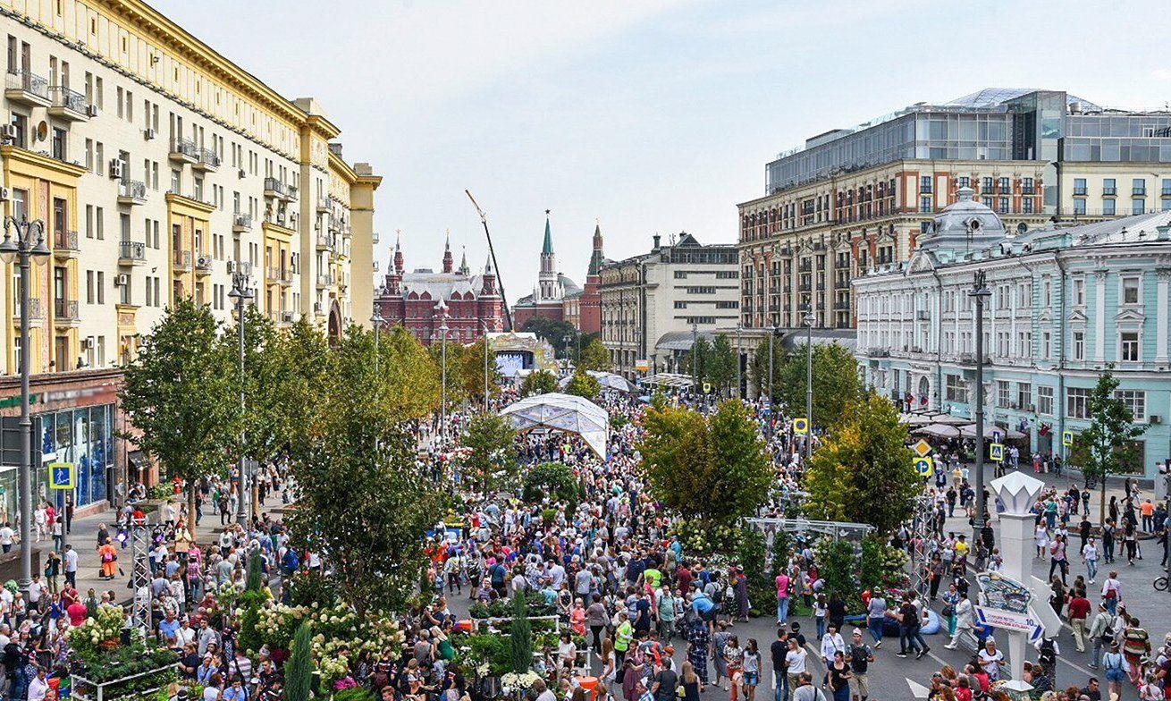 Движение в центре Москвы перекроют из-за проведения Дня города