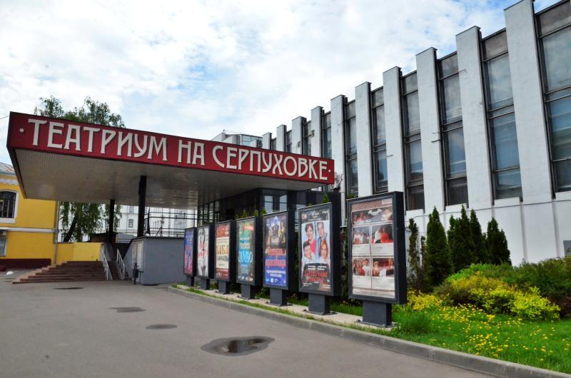 Новый сезон откроют в «Театриуме на Серпуховке»