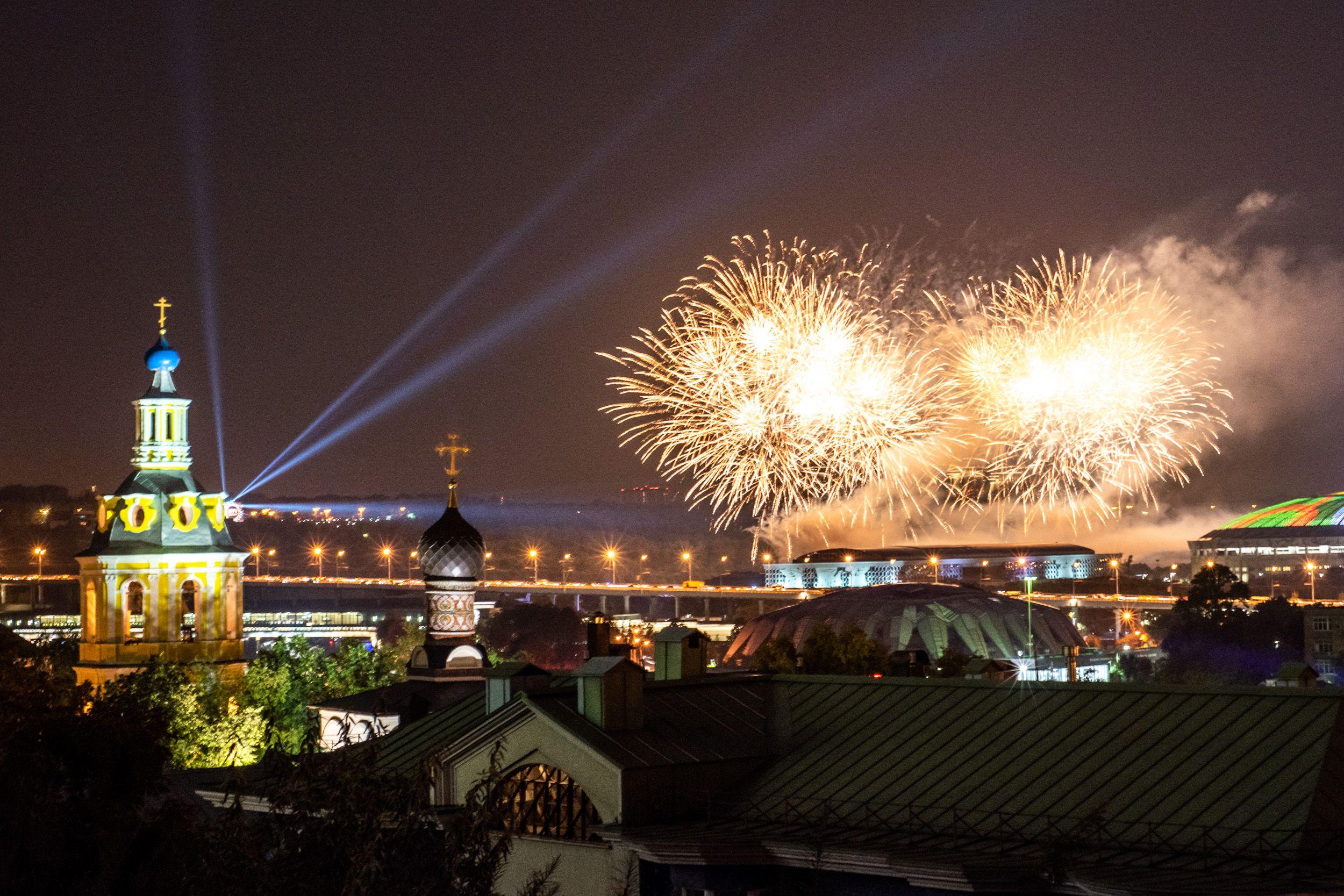 Сотни развлечений ко Дню города