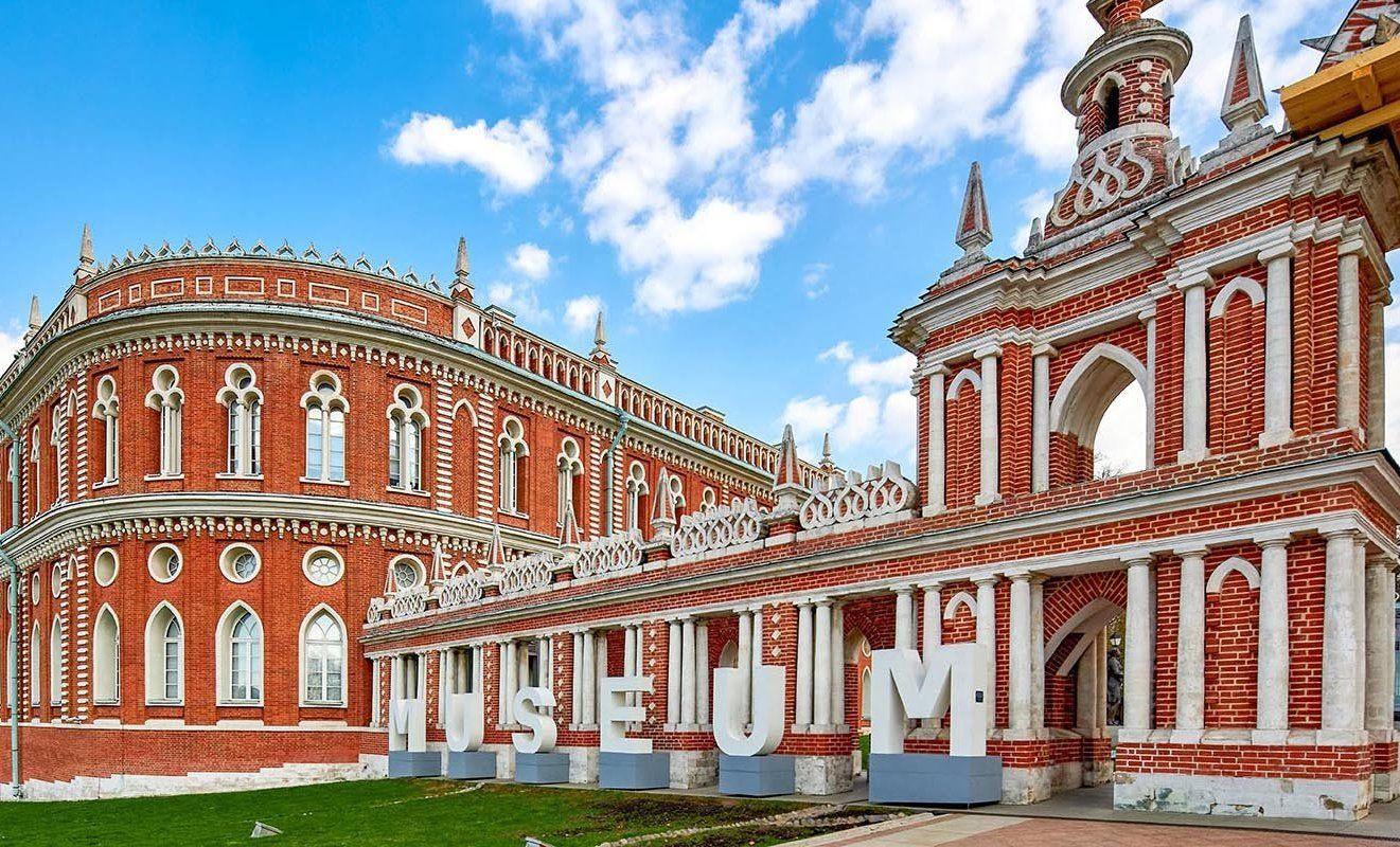 Выставку в музее-заповеднике «Царицыно» можно будет посетить бесплатно