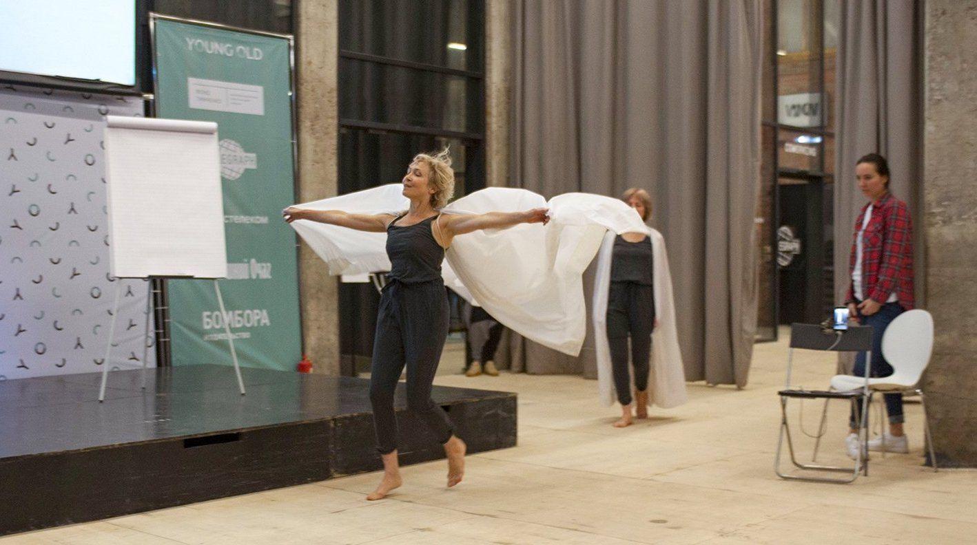 Новые старшие: участников «Московского долголетия» научат танцевать в ЗИЛе