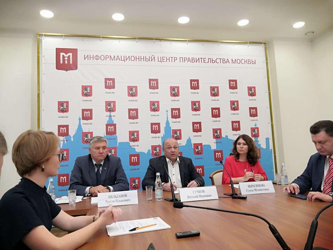 Мероприятия в рамках Дней Республики Башкортостан проведут в Москве