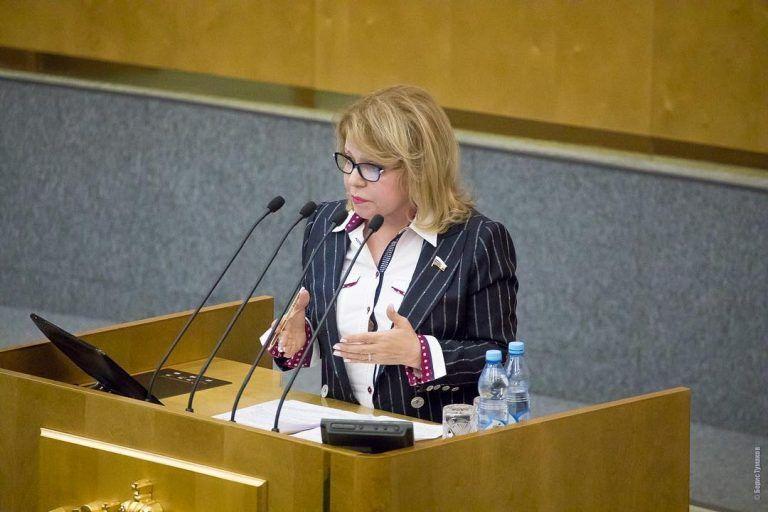 Поздравление с Международным Днем пожилых людей от депутата Государственной Думы Российской Федерации Елены Паниной