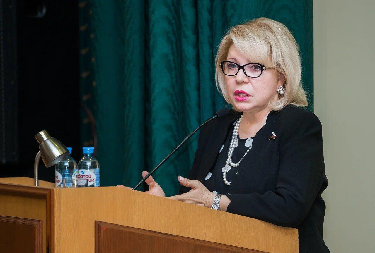 Депутат Государственной Думы Российской Федерации Елена Панина выступила на конференции