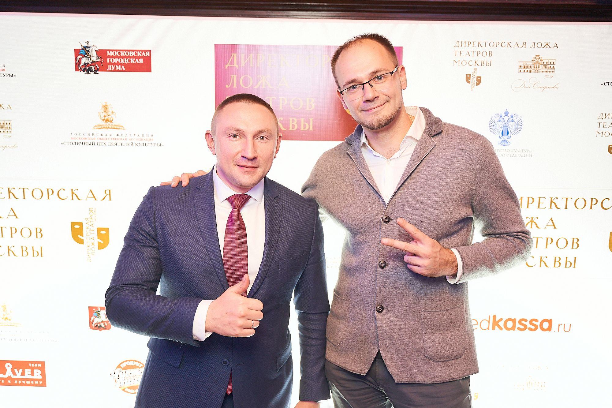 Директор «Авангарда» посетил встречу с руководителями театров