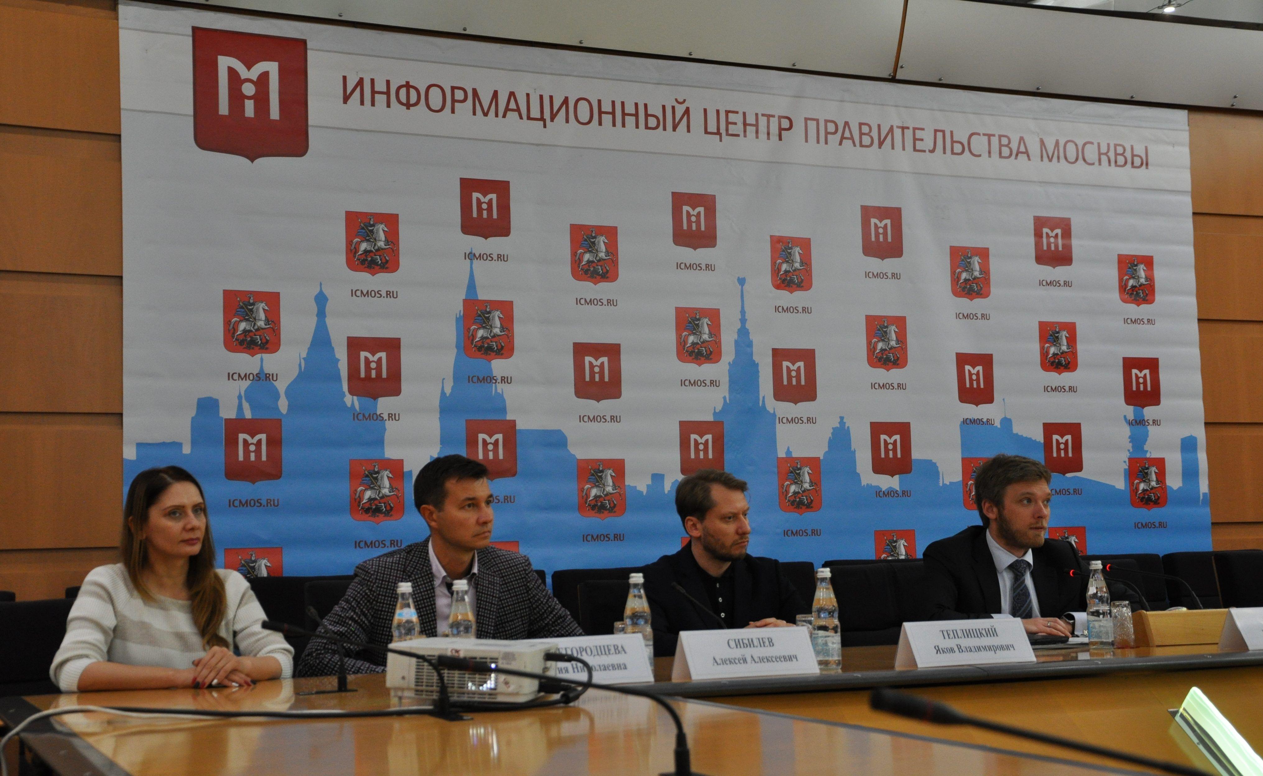 Конференцию «Как стать экспортером с Московским экспортным центром» провели в столице