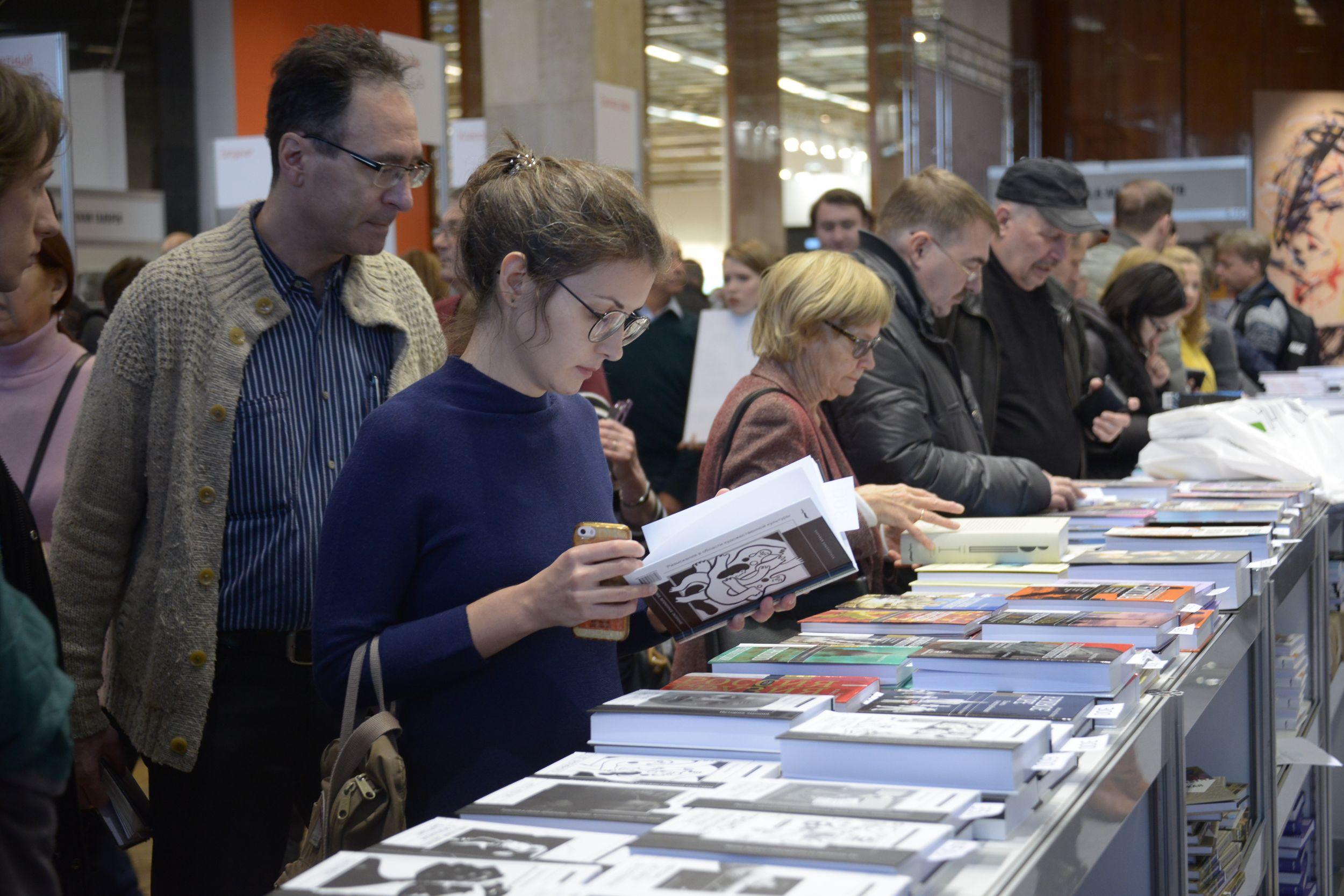 Активные граждане выберут лучший книжный магазин Москвы