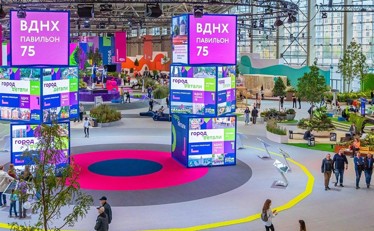 Более 11 тысяч человек стали гостями выставки «Город: детали»