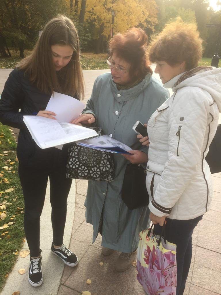 Любовь Михайловна Лягас с ее класс приняли участие в акции «Урок в музее»