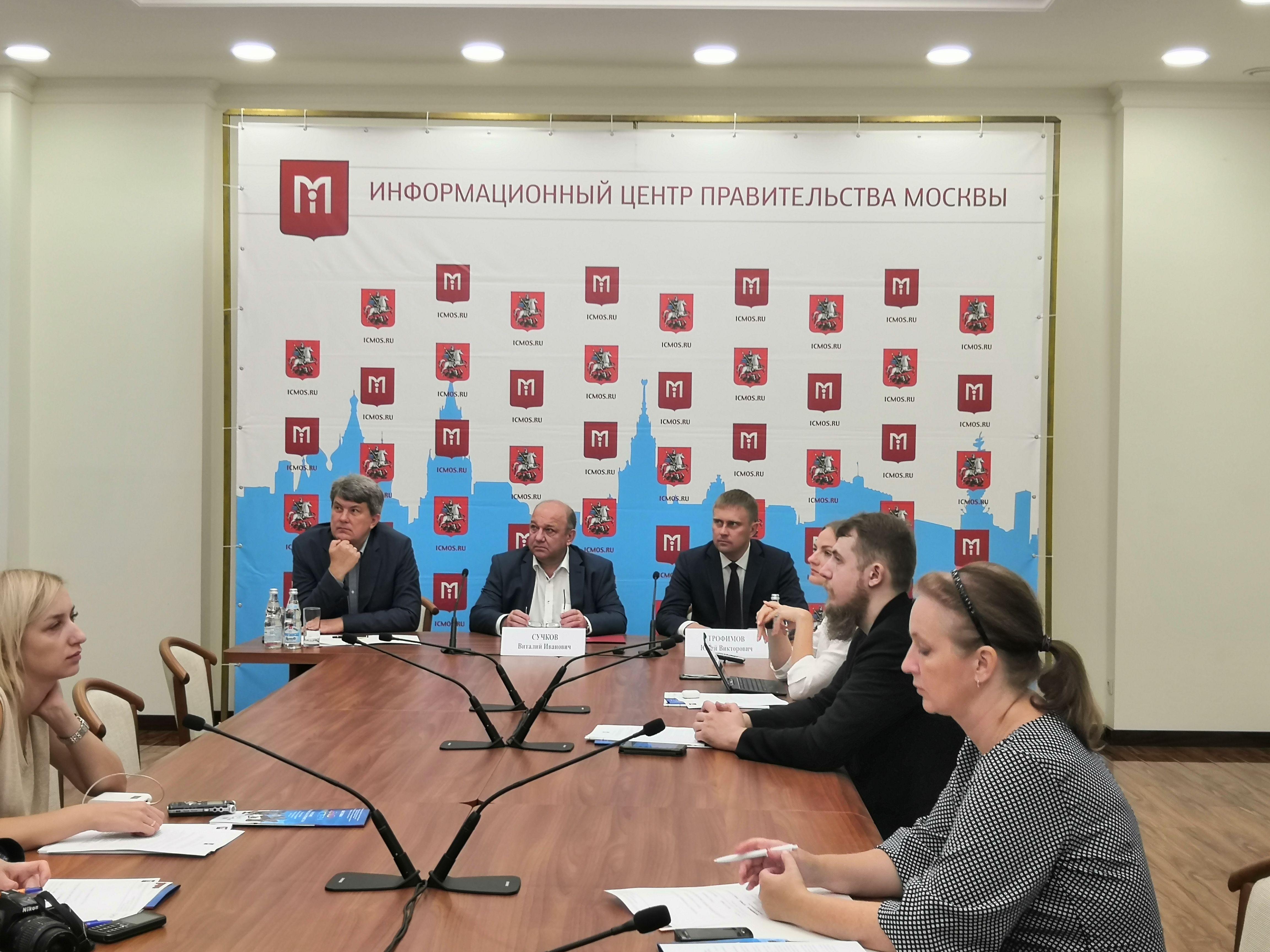 Разные мероприятия проведут в Москве в рамках Дней Омской области