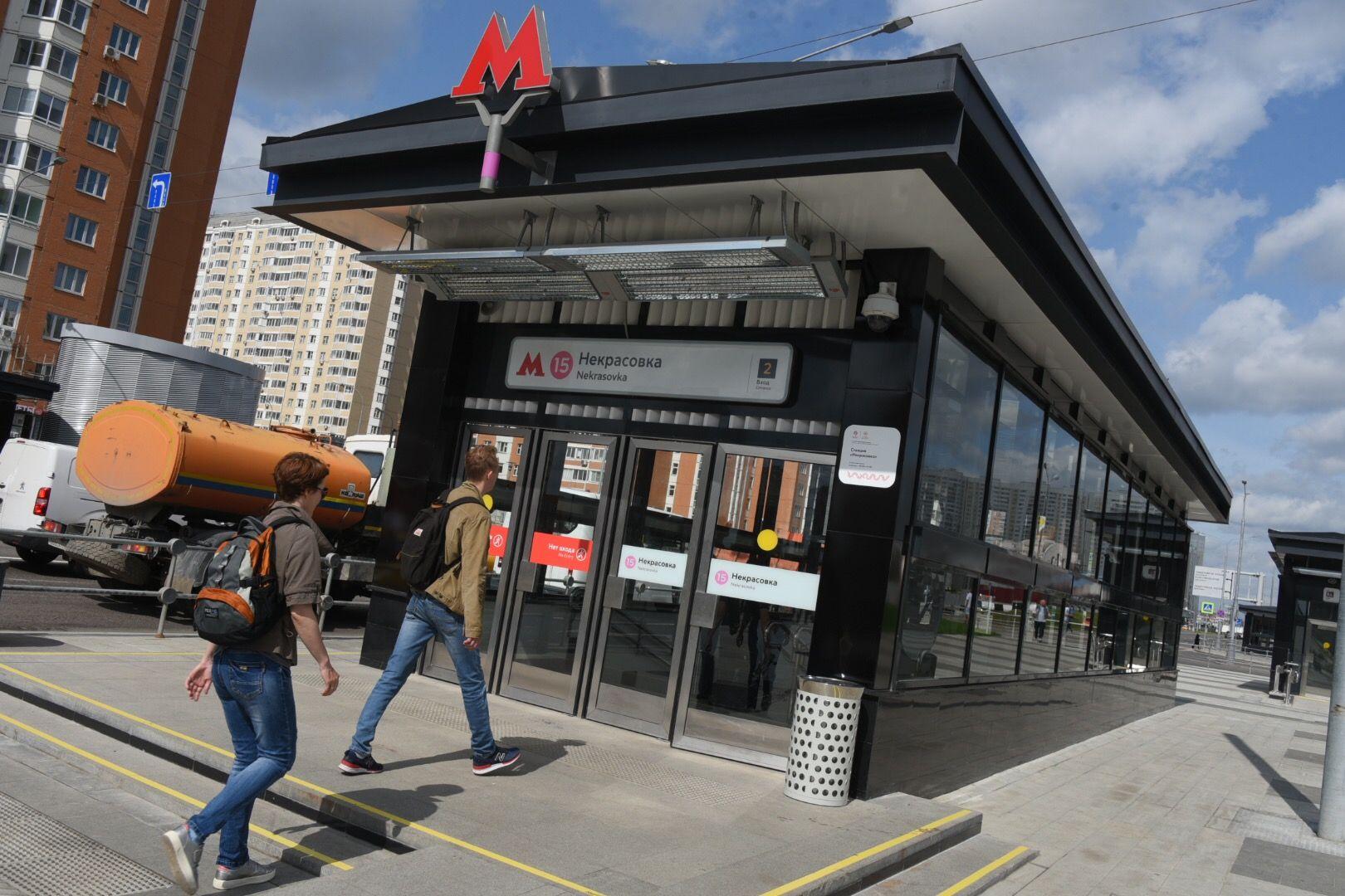 Москва до зимы завершит благоустройство вокруг девяти станций метро