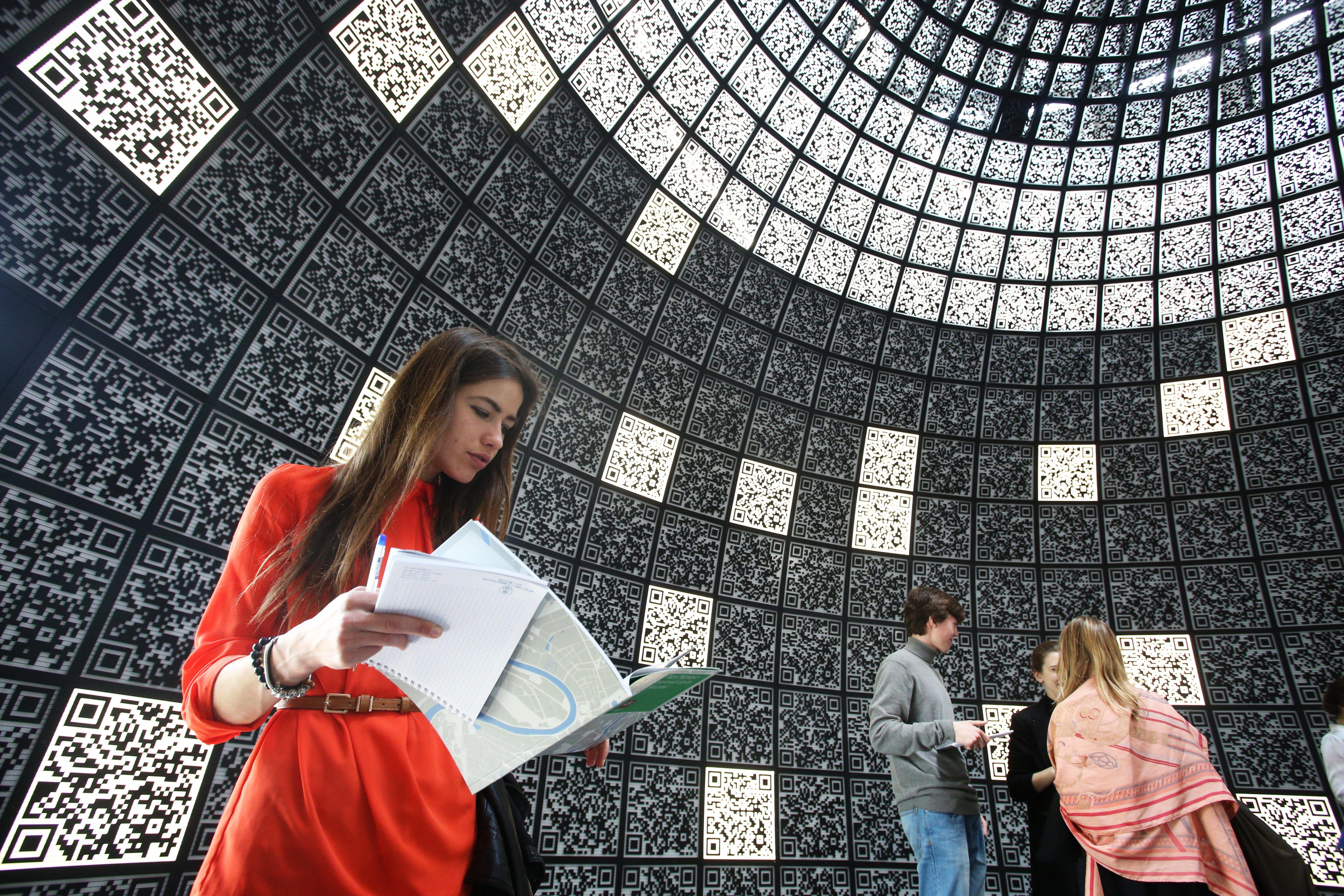 Москва примет участие в форуме информационных технологий