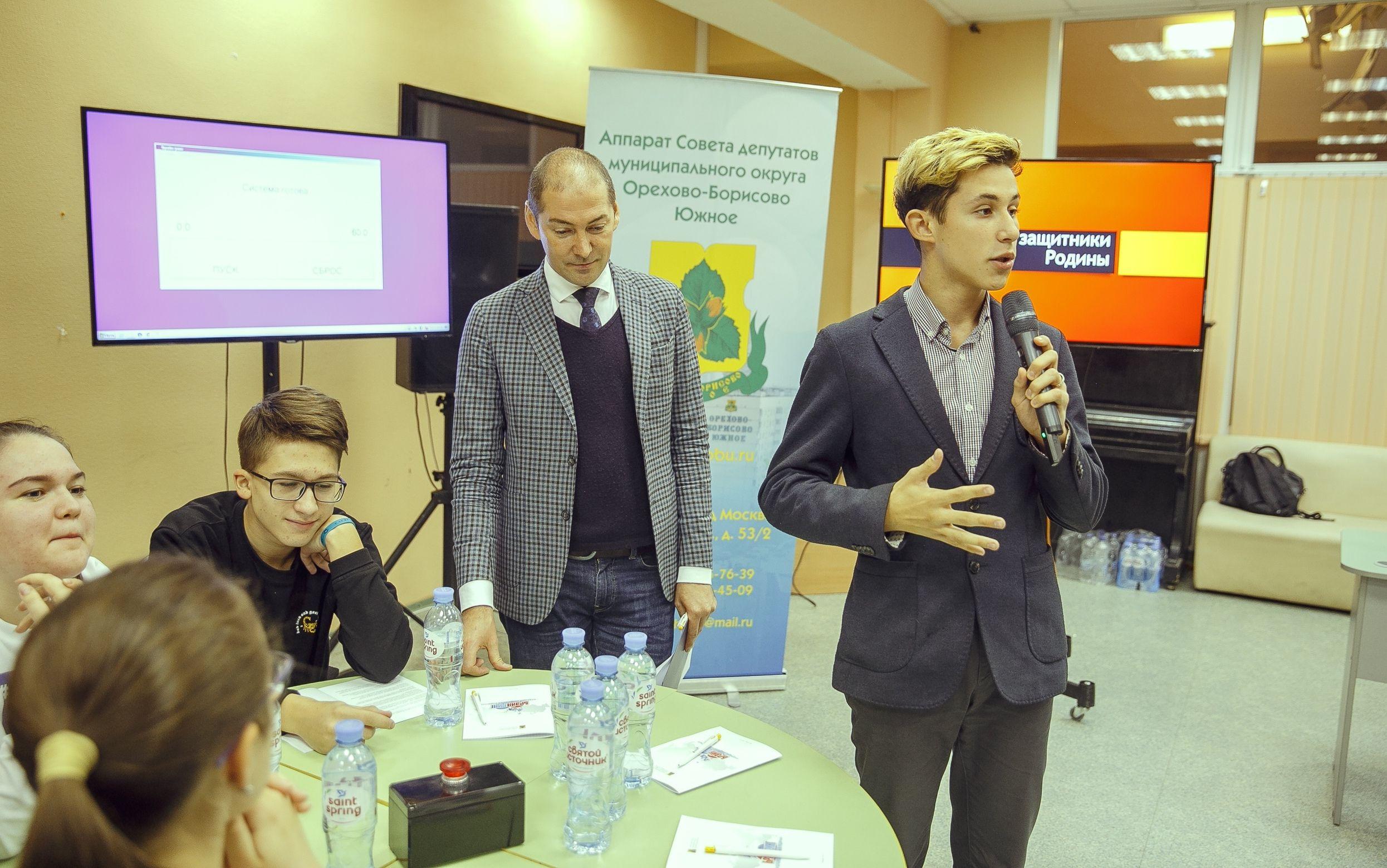 Кто умнее: ученики из Орехова-Борисова Южного посоревновались в знании истории