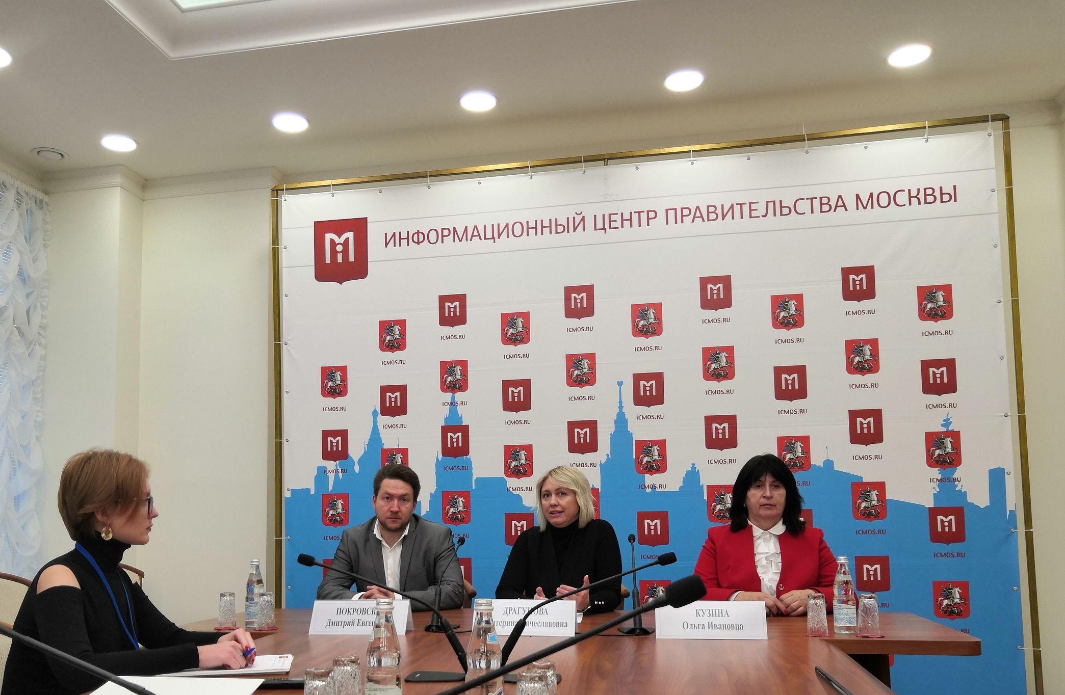 Всероссийский форум добровольцев старшего поколения проведут в Москве