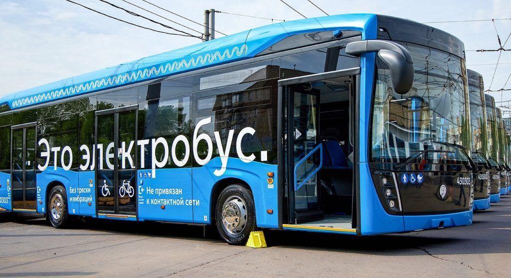 Власти Москвы закупят в 2020 году 300 электробусов. Фото: сайт мэра Москвы