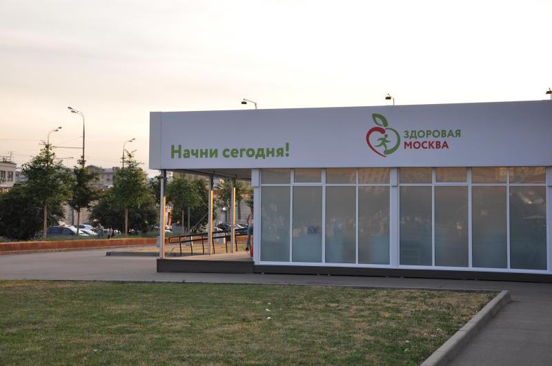 Павильоны «Здоровая Москвы» завершат работу 6 октября