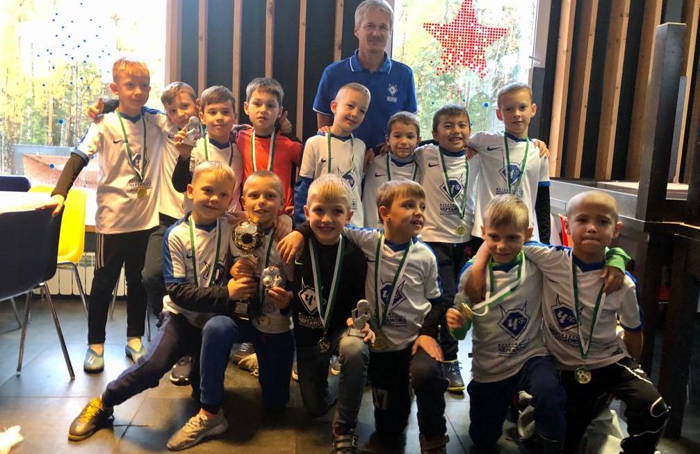 Воспитанники футбольной школы «Чертаново» выиграли седьмой турнир за 2019 год