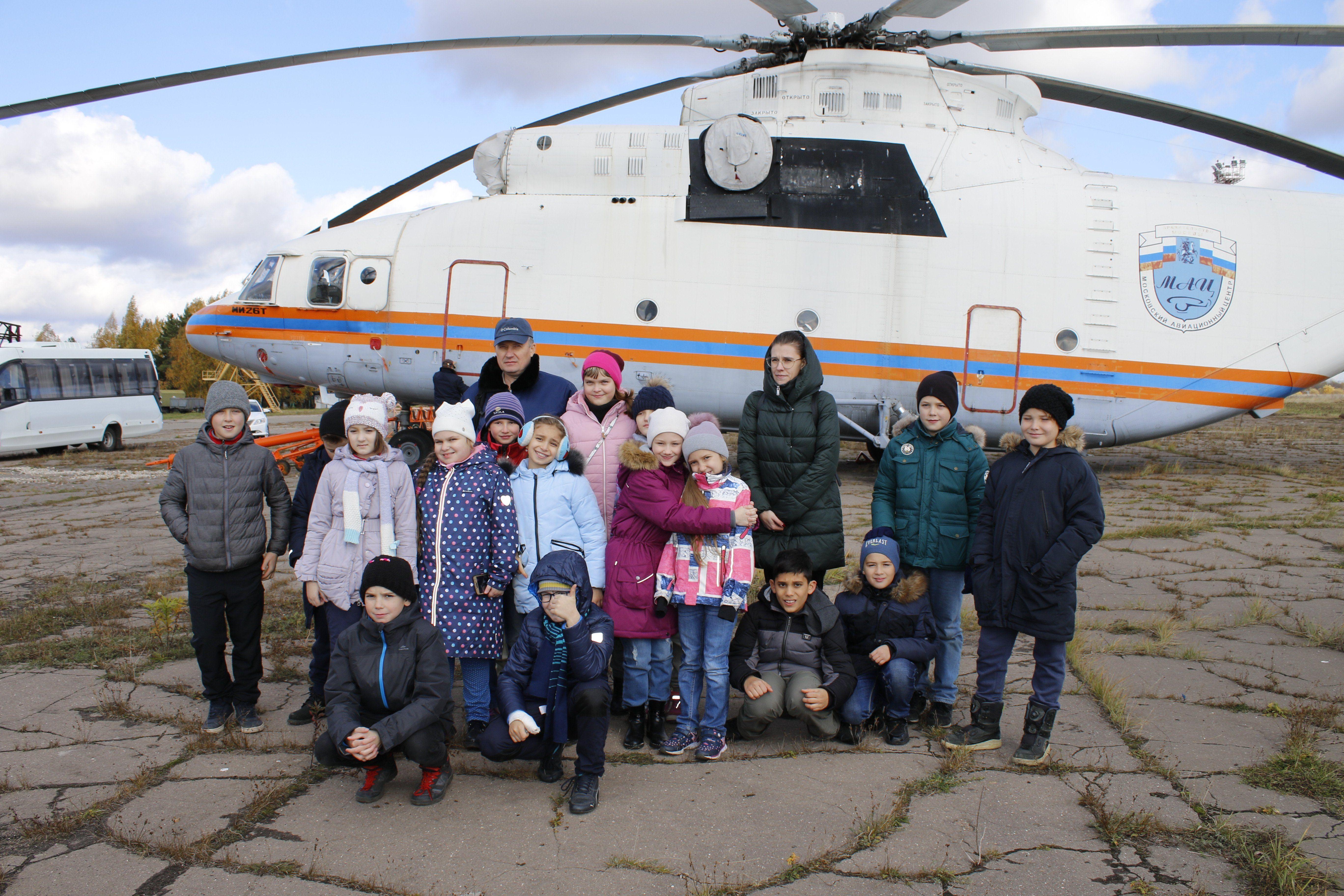 Московский авиацентр провел экскурсию для школьников