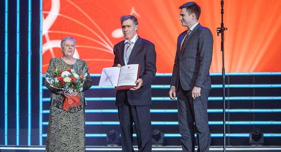 В Москве наградили юбиляров супружеской жизни