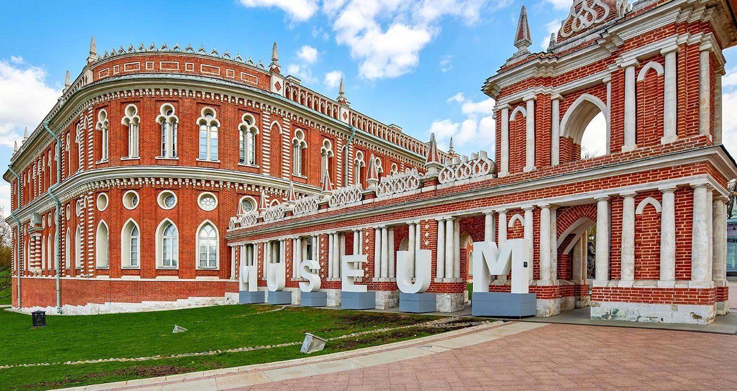 Горожан пригласили посетить «Великую коммуналку» в «Царицыне»