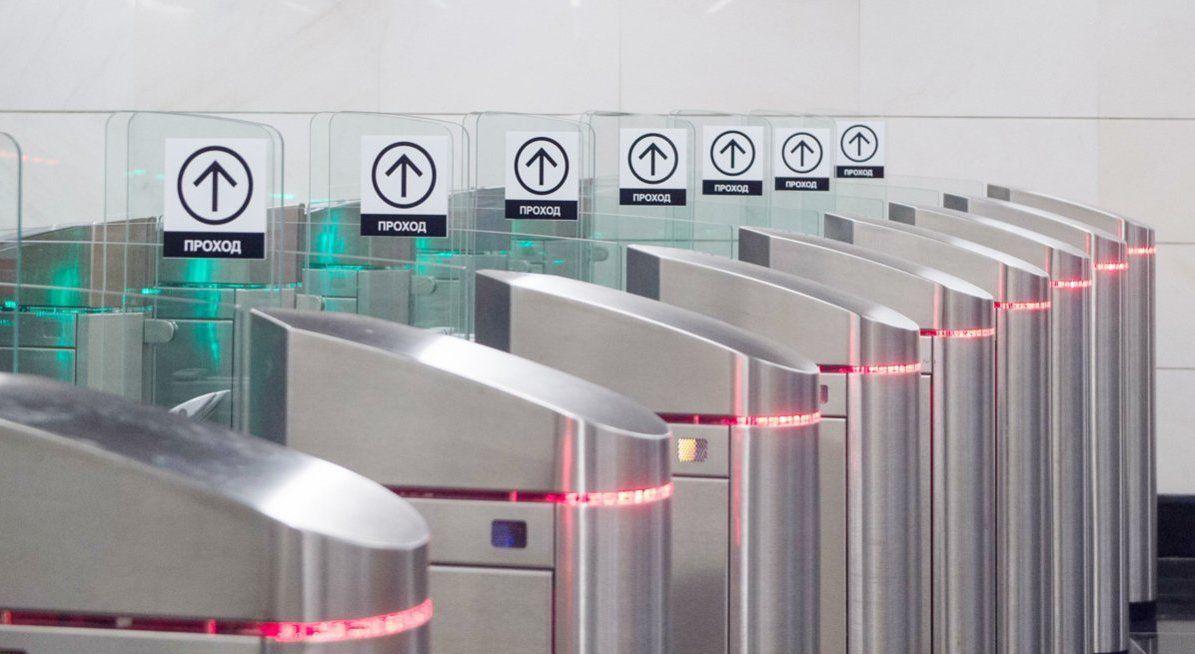 Время считывания банковских карт при оплате проезда на метро сократят