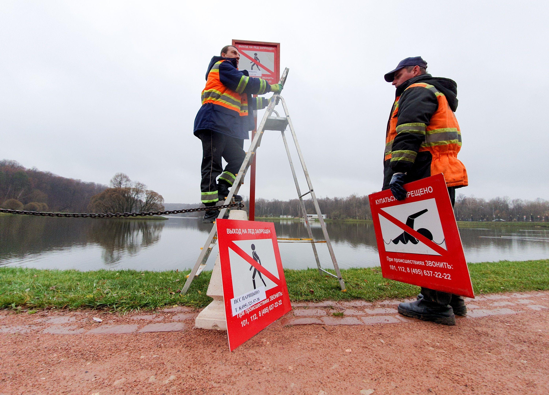 Фотофакт: выход на лед запрещен!