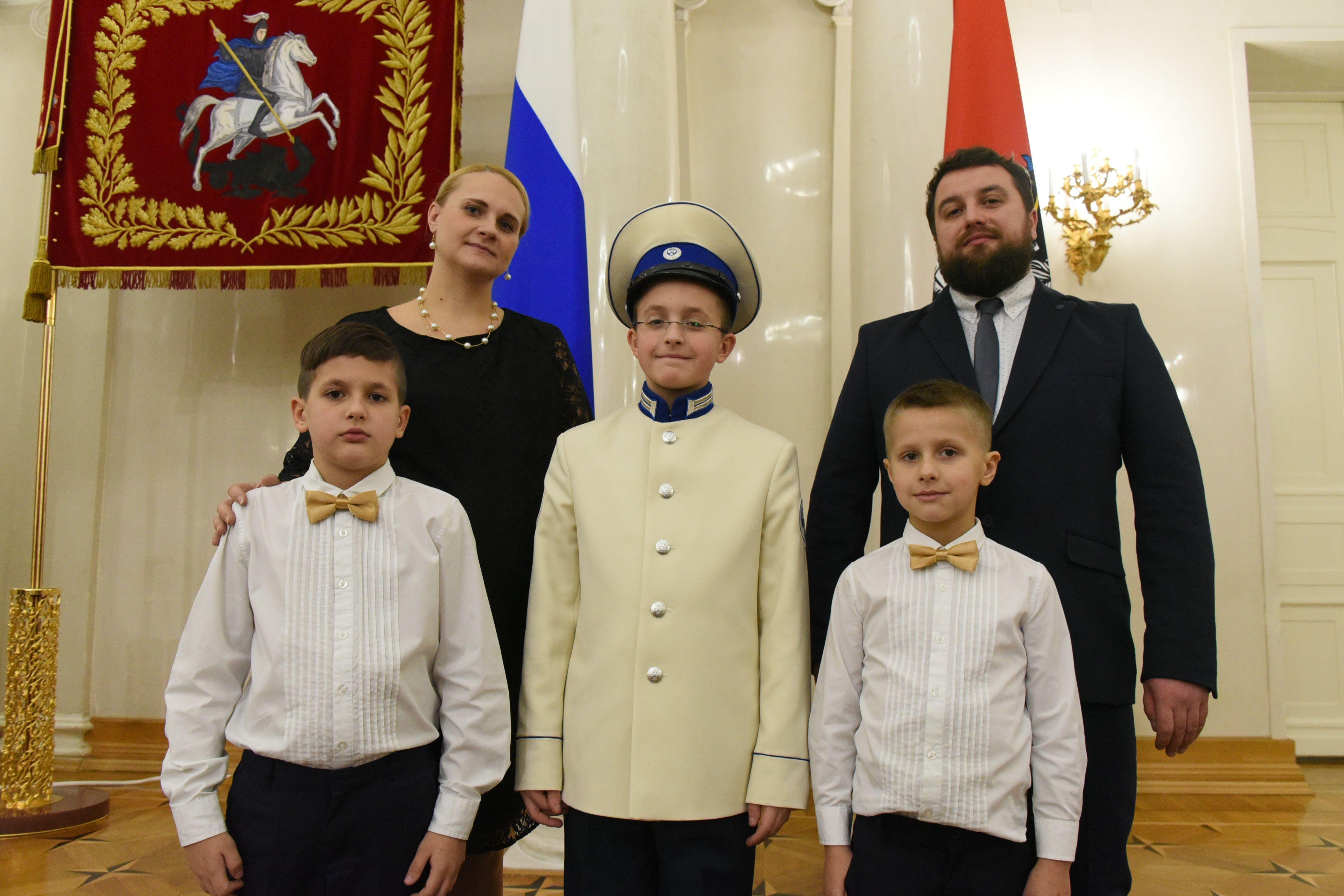 Семейный Квинтет