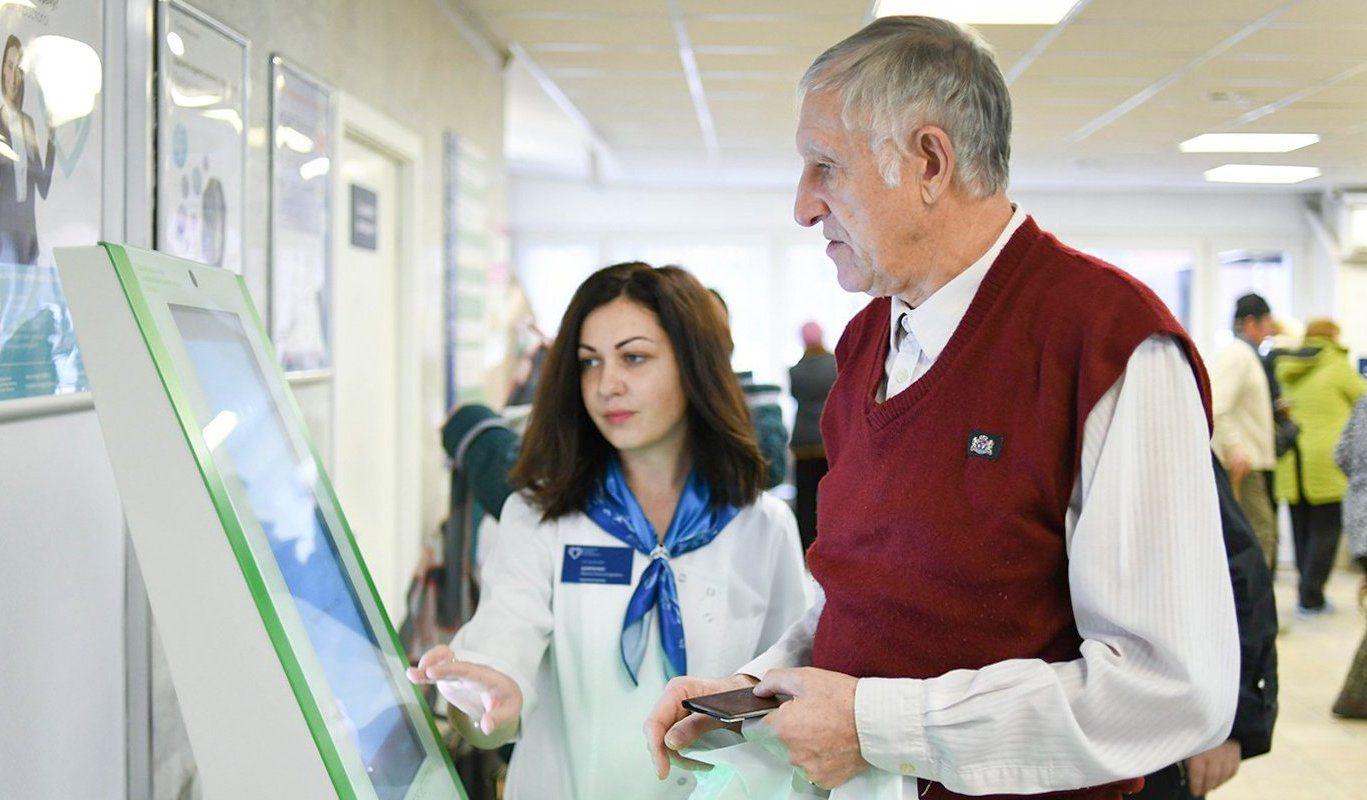 Персональный помощник: проект для людей с онкозаболеваниями заработал во всех округах