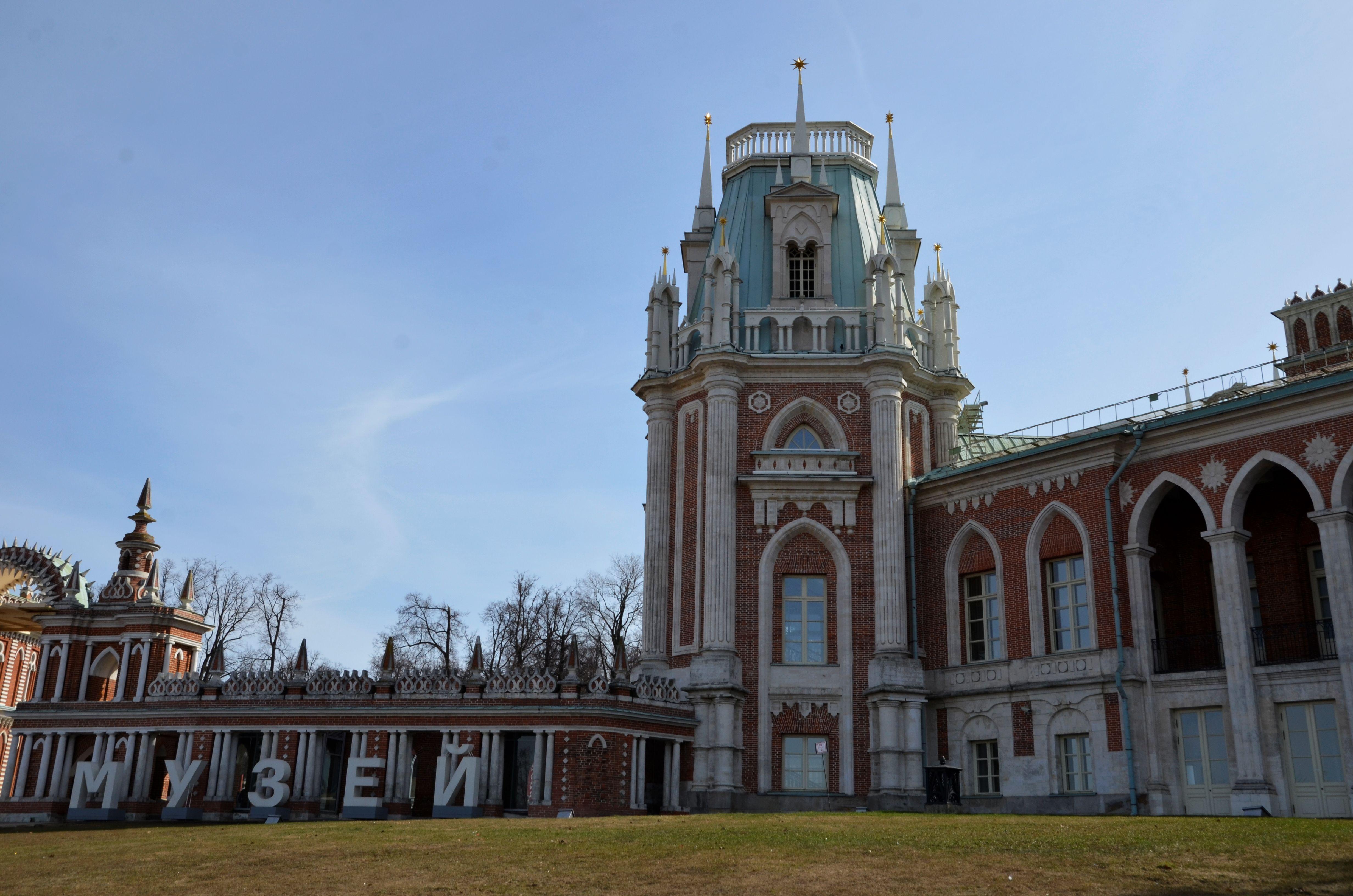 Желтый звук и Екатерина II: посетить выставки в музее-заповеднике «Царицыно» сегодня можно бесплатно