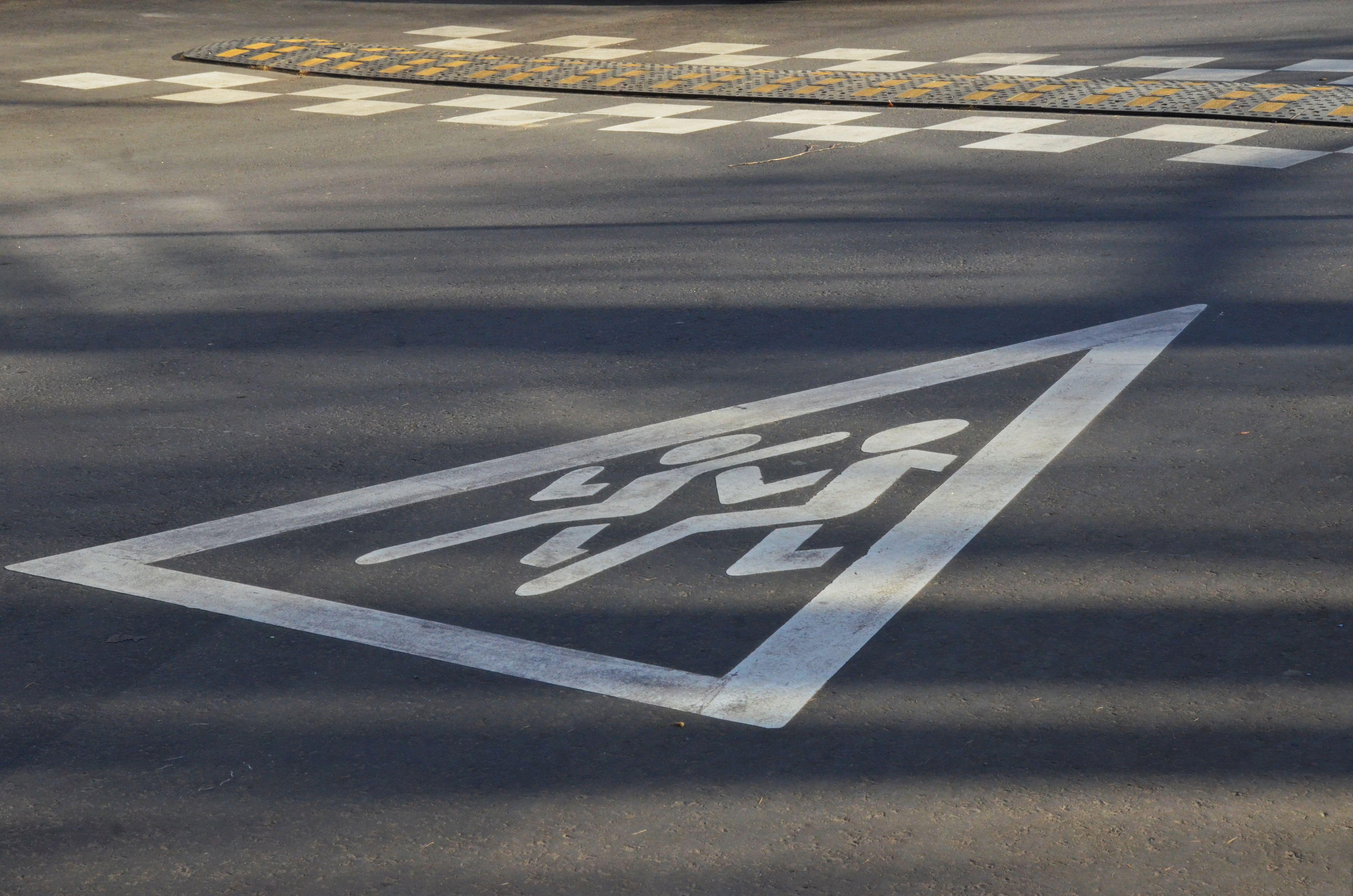 Акция для маленьких пешеходов