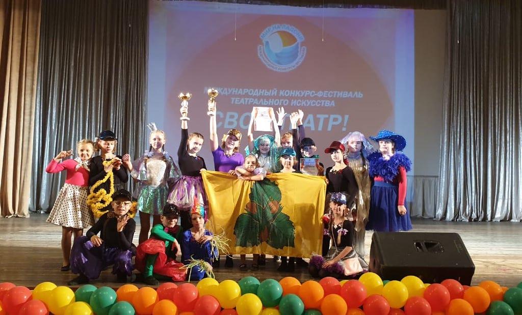 Юные артисты из Орехова-Борисова Южного стали лауреатами международного конкурса