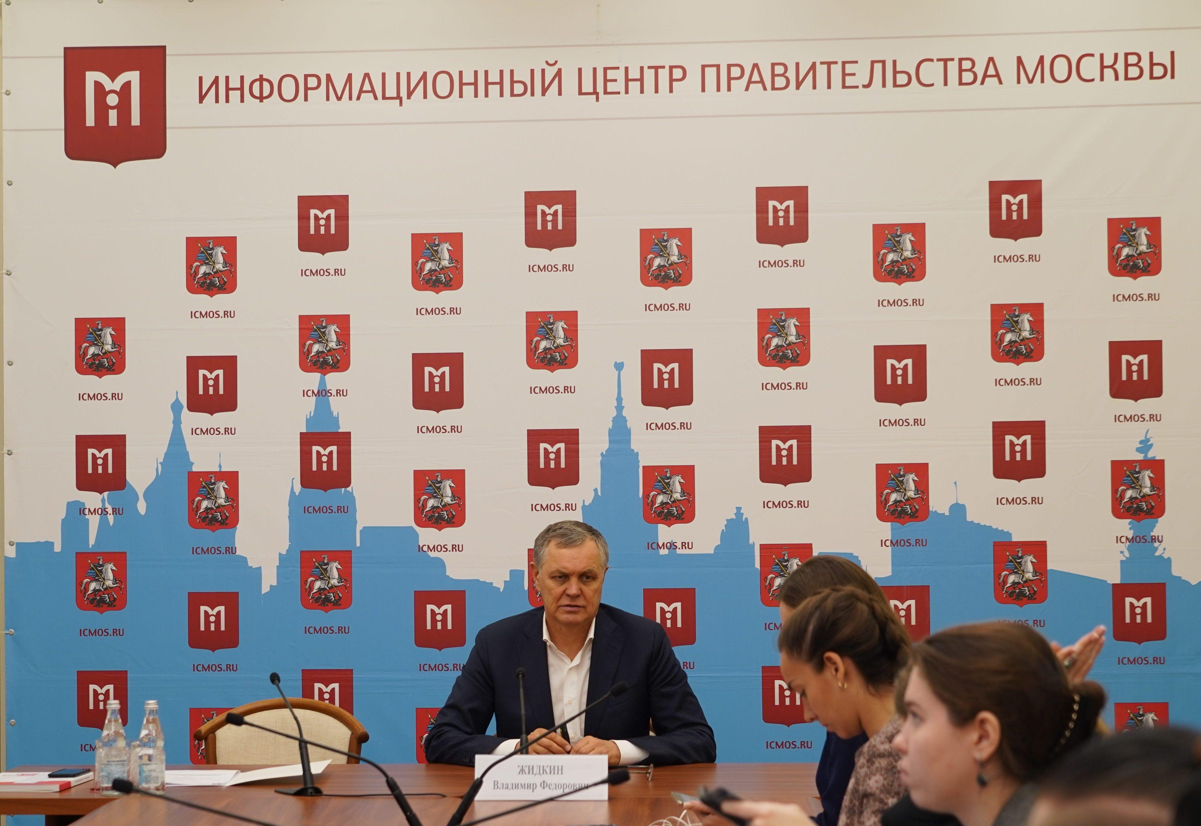 Пресс-конференцию о перспективах развития Новой Москвы провели в столице