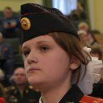 Алиса Кузнецова, ученица кадетского класса школы № 1207