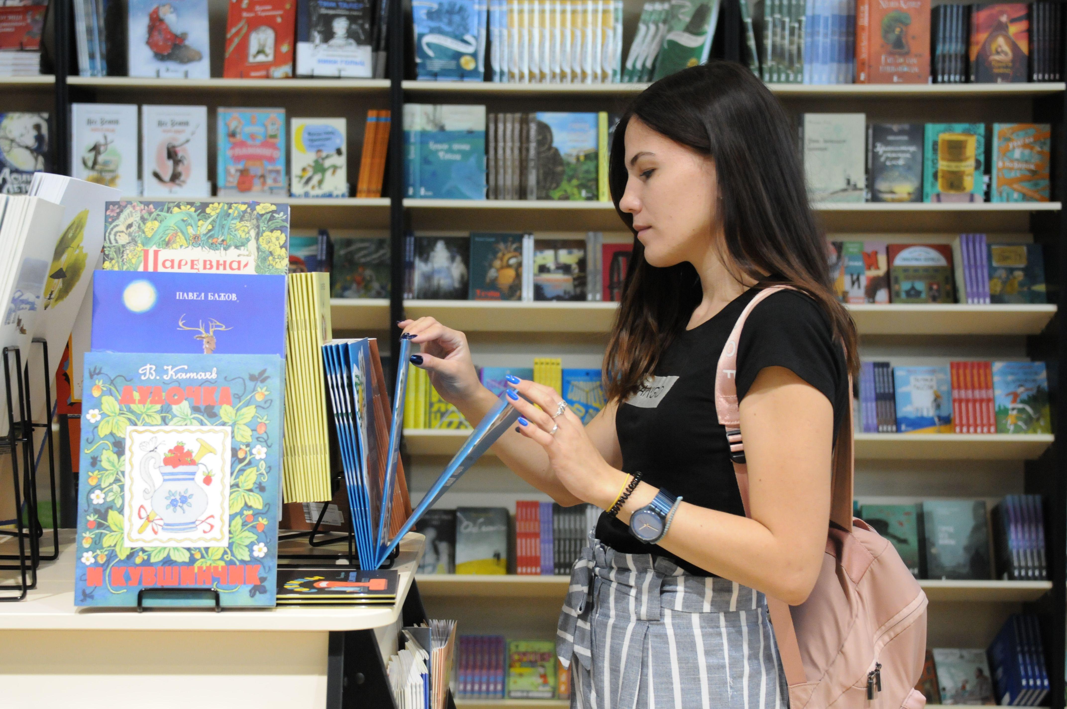 Победителей конкурса «Лучший книжный магазин Москвы» назовут 27 ноября