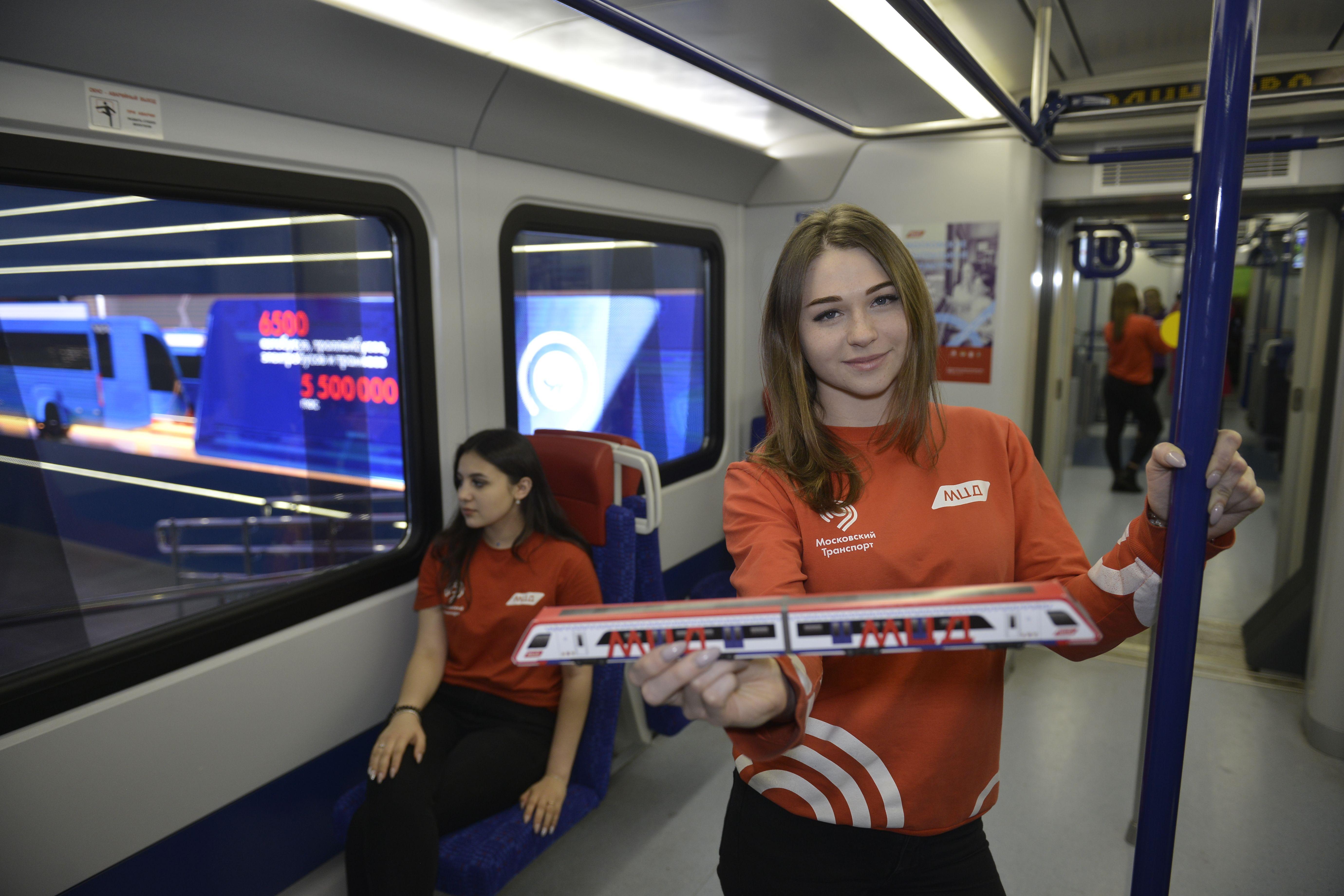 Сайт московского метро позволит узнать стоимость поездки по МЦД