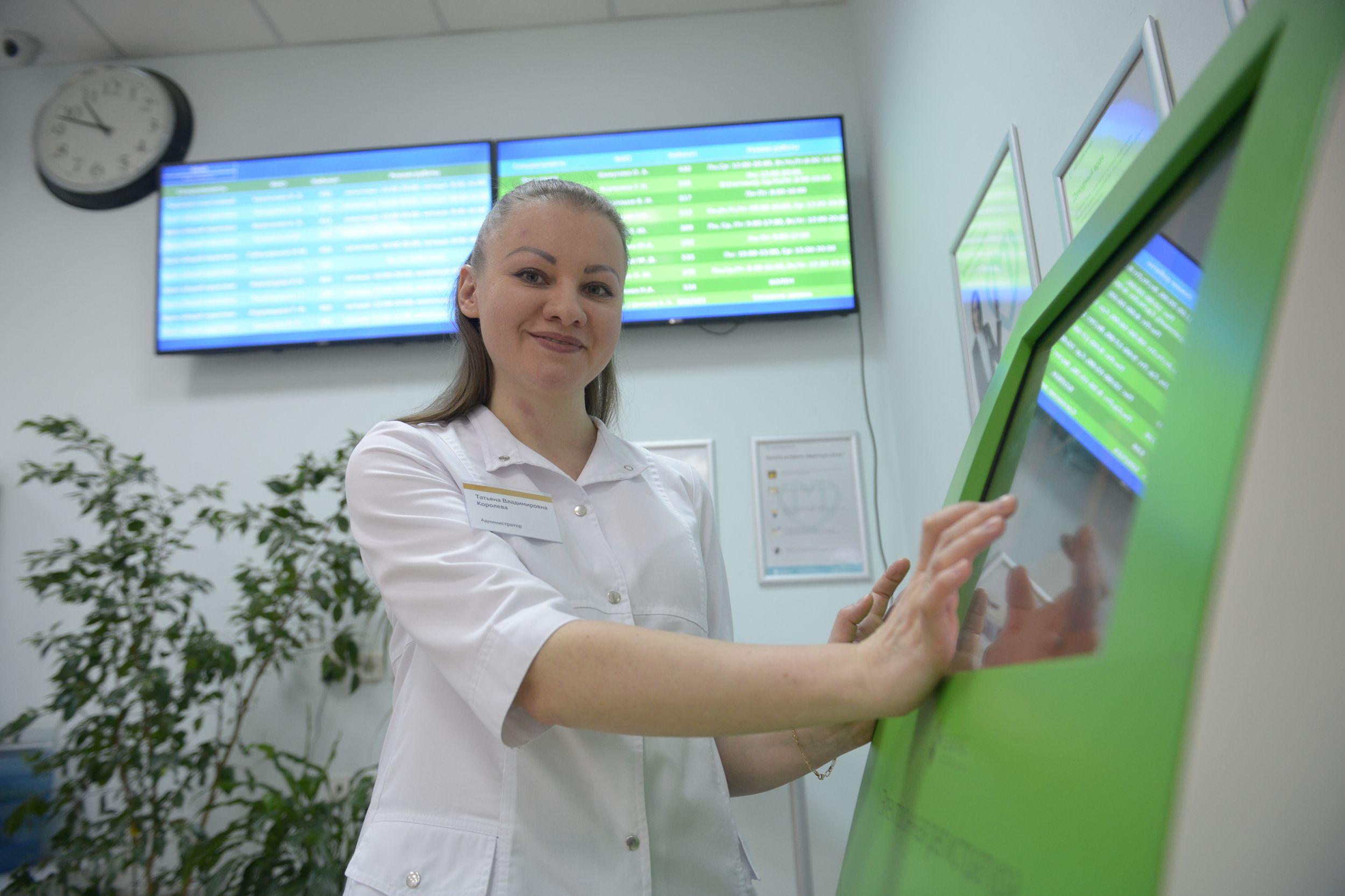 Жители Москвы выбрали первые 50 поликлиник для капремонта