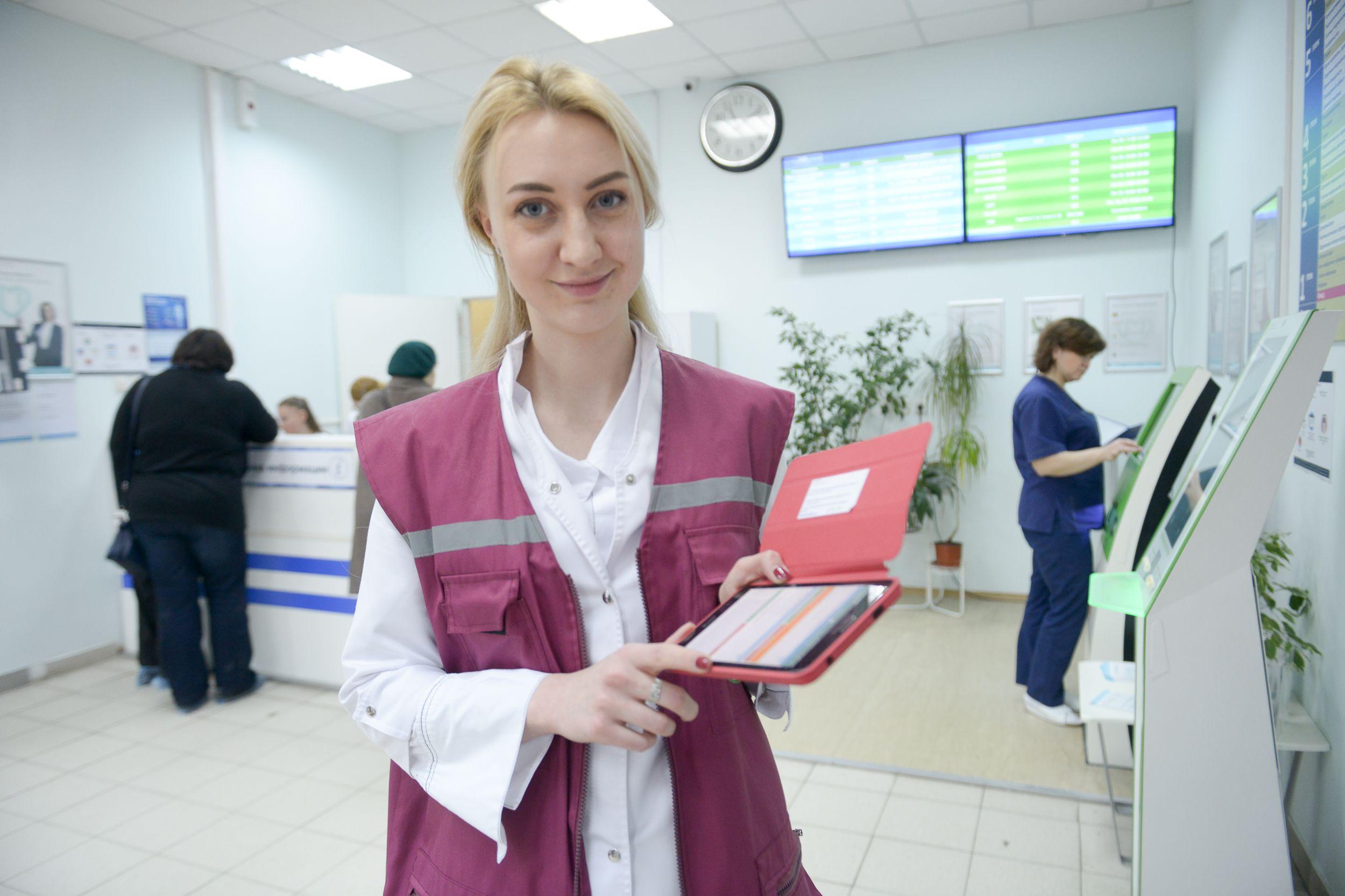 Москвичи оценят электронную медицинскую карту
