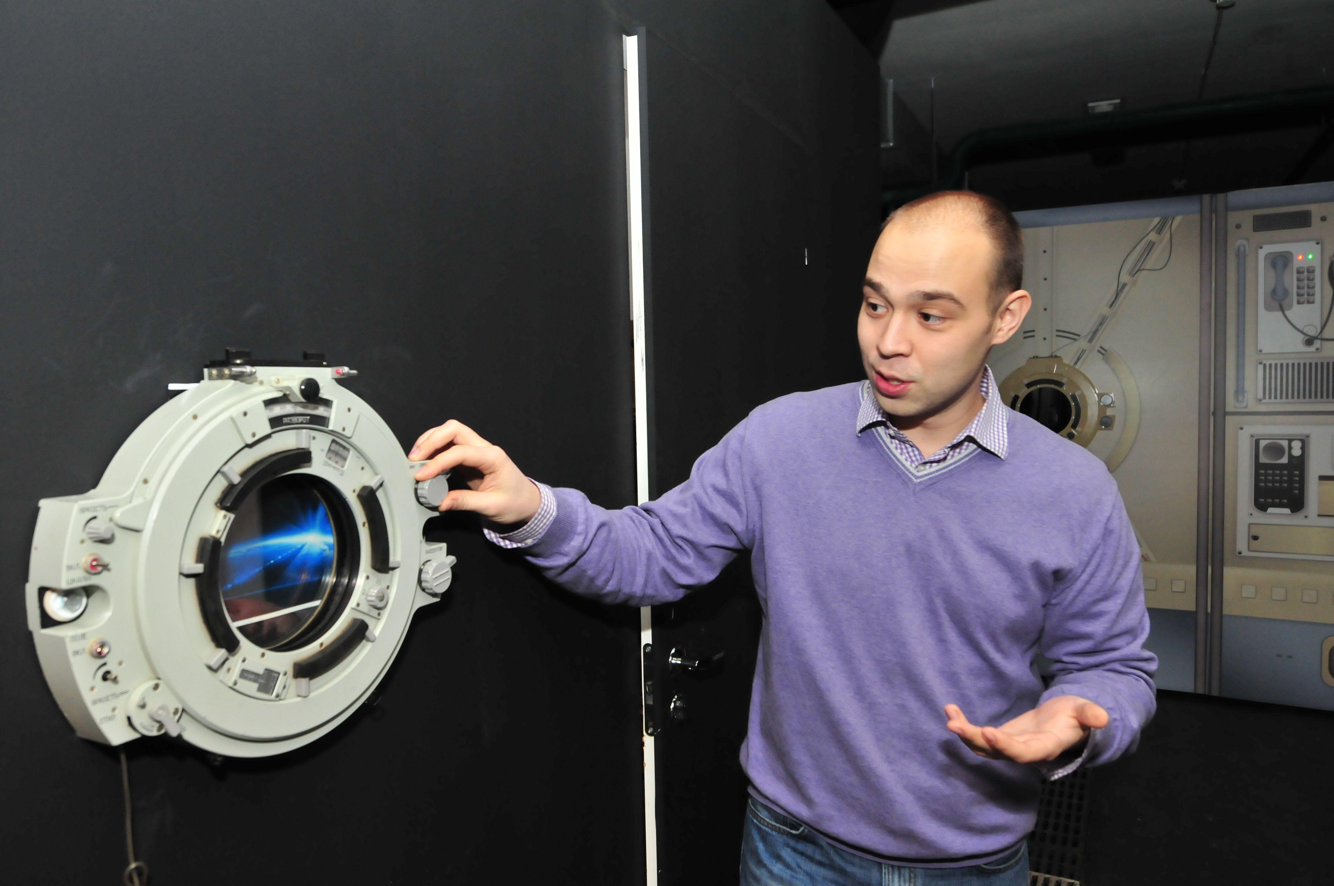 Набор на курсы астрономии для взрослых стартовал в Москве