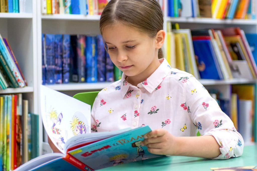 Загадку «Мешка Тру-ля-ля» раскроют юные гости детской библиотеки №152. Фото: официальный сайт мэра Москвы