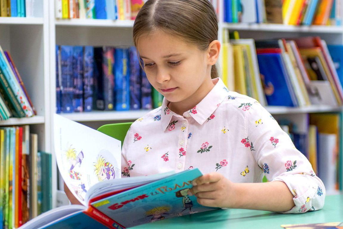 Загадку «Мешка Тру-ля-ля» раскроют юные гости детской библиотеки №152