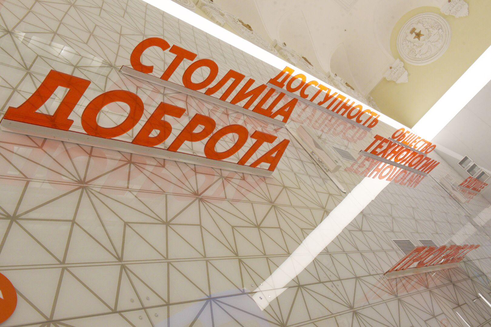 Юристы Москвы проведут бесплатные консультации к Всемирному дню ребенка