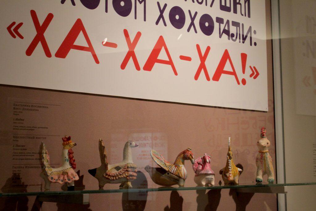 Выставка керамической игрушки. Фото: Мария Канина