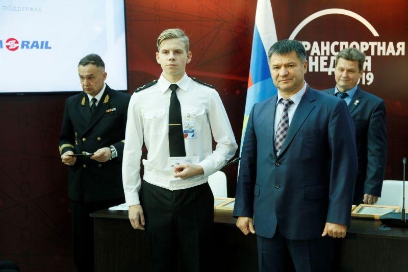 Курсантов колледжа Московской государственной академии водного транспорта наградили за участие в поисковых экспедициях