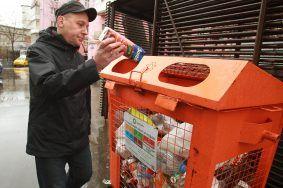 Контейнерные площадки Москвы подготовили к раздельному сбору мусора.Фото: архив, «Вечерняя Москва»