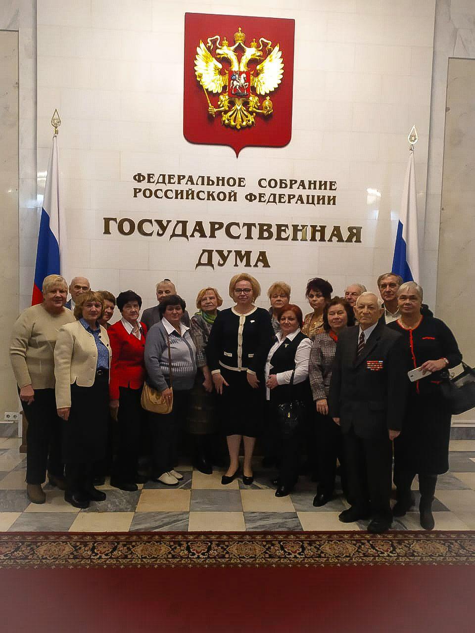 Любовь Духанина организовала экскурсию в Государственную Думу для ветеранов Южного округа