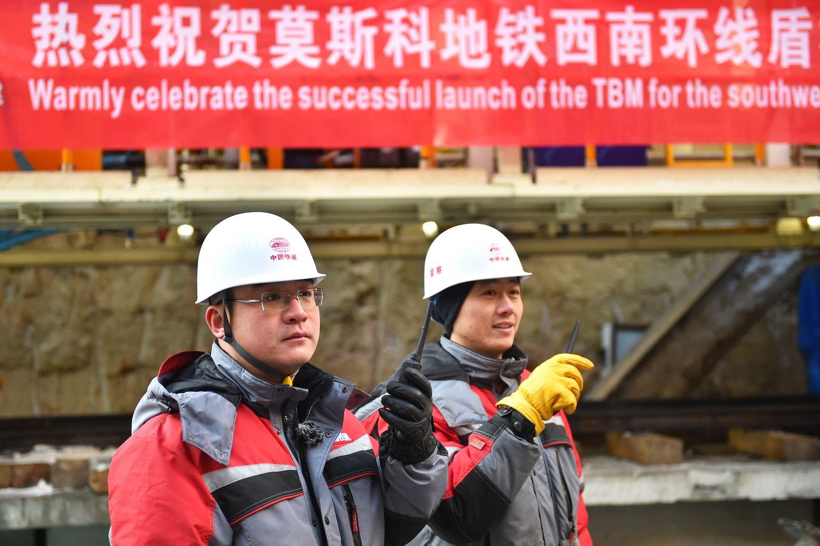 Китайцы помогут строить транспортные узлы в Москве