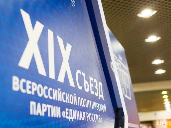 Рабочая группа Генсовета «Единой России» по кадровой политике будет вести системную работу со сторонниками Партии