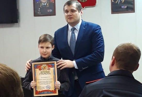 Ученики школы №904 стали героями Царицына
